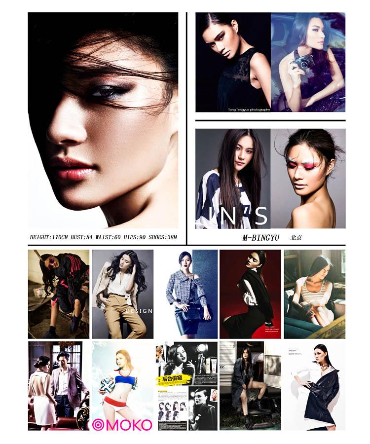 模特兒時裝服裝攝影_化妝髮型服務_租Studio影樓_一站式服務_model-3