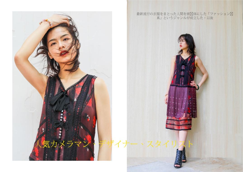 fashion ref2-11
